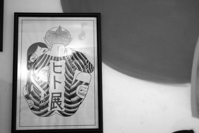 """MIZYURO EXHIBITION 【ヒト展】""""岡山編"""""""