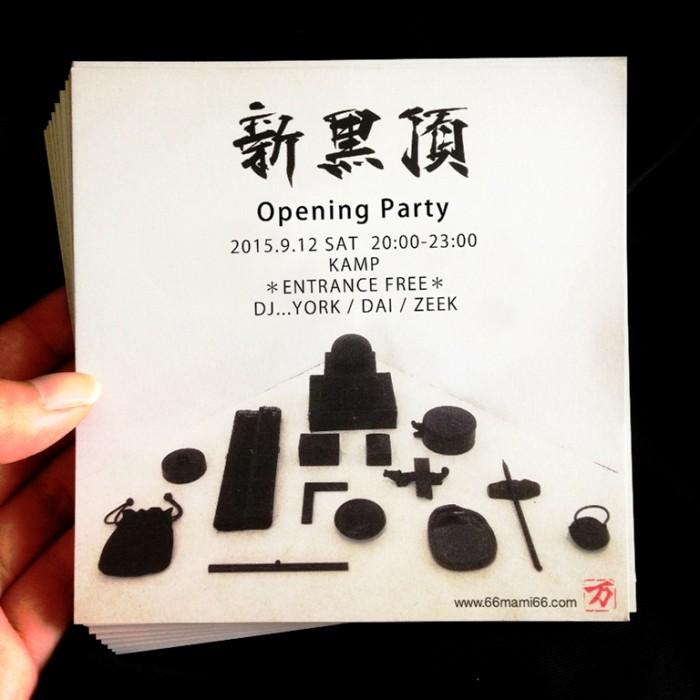 opening - コピー