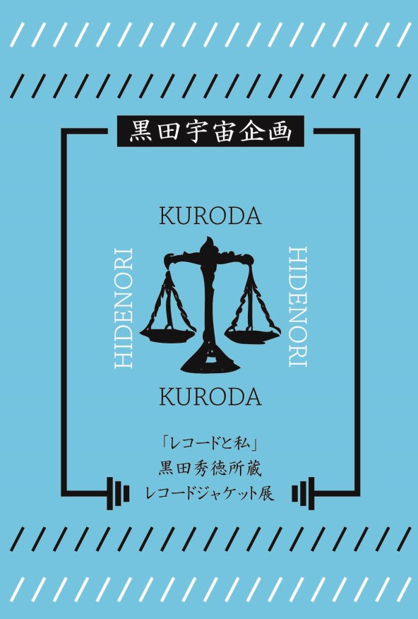 kuroda_f