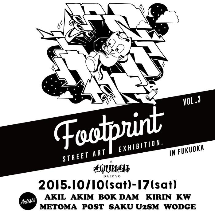 footprint-insta-fukuoka