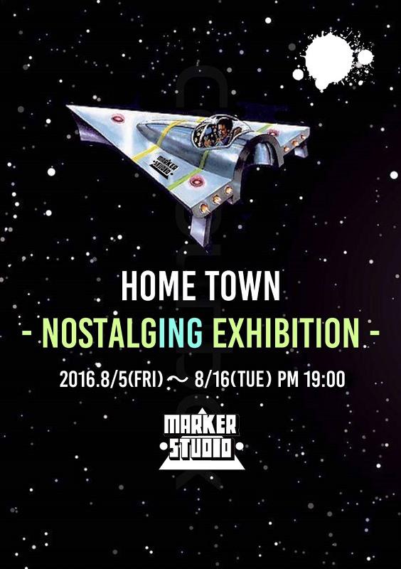 HOME TOWN ~Nostalging  Exhibition~