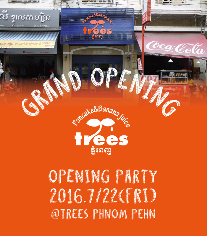 trees-grand-opening